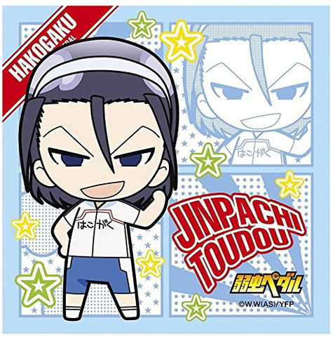 Image for Yowamushi Pedal - Toudou Jinpachi - Mini Towel - Scrunchie - Towel (Ensky)