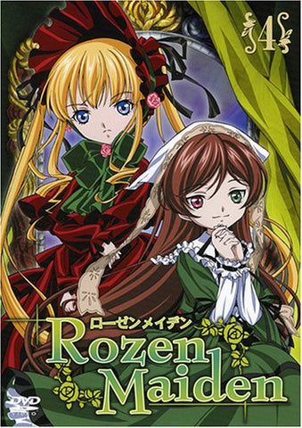Image for Rozen Maiden 4
