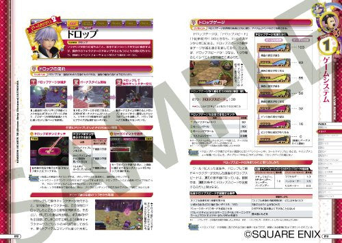 Image 2 for Kingdom Hearts 3 D Dream Drop Distance Ultimania