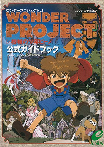 Image 1 for Wonder Project J: Kikai No Shonen Pino Official Guide Book / Snes