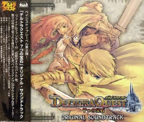 Image 1 for DELTORA QUEST Seven Jewels ORIGINAL SOUNDTRACK