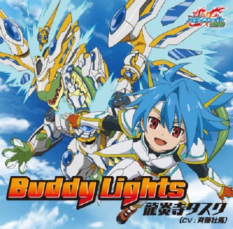 Image for Buddy Lights / Tasuku Ryuenji (CV: Soma Saito)