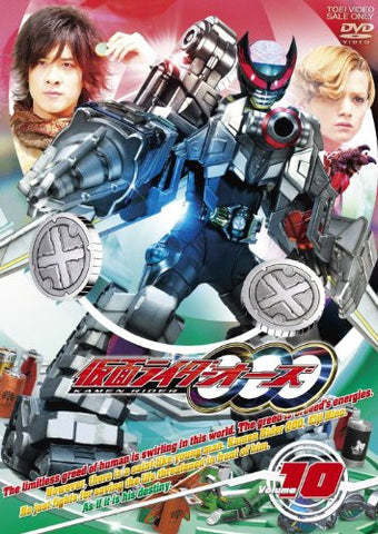 Image for Kamen Rider Ooo Vol.10