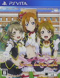 Love Live! School Idol Paradise Vol.1 Printemps Unit - 1