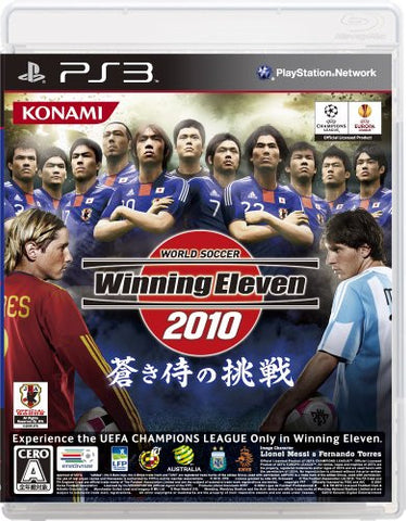 Image for World Soccer Winning Eleven 2010: Aoki Samurai no Chousen