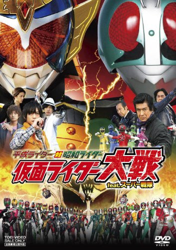 Image 1 for Heisei Riders Vs. Showa Riders: Kamen Rider Taisen Feat. Super Sentai