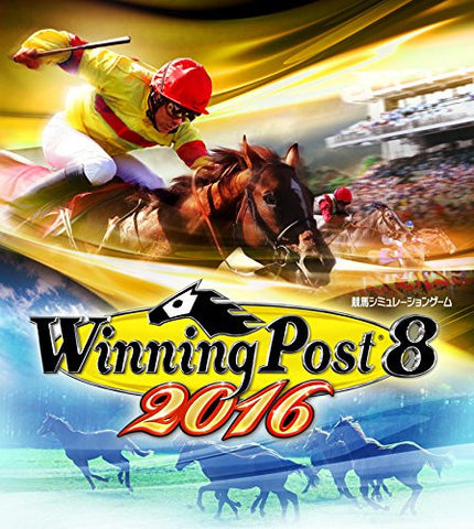 Image for Winning Post 8 2016