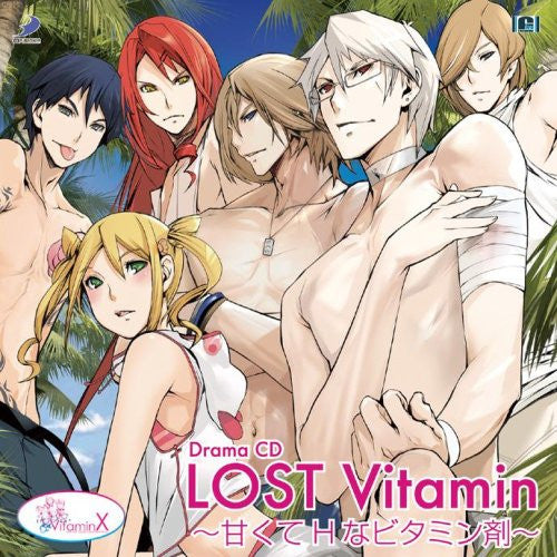 "Image 1 for VitaminX Drama CD ""LOST Vitamin ~ The Vitamin H Pill is Sweet"""