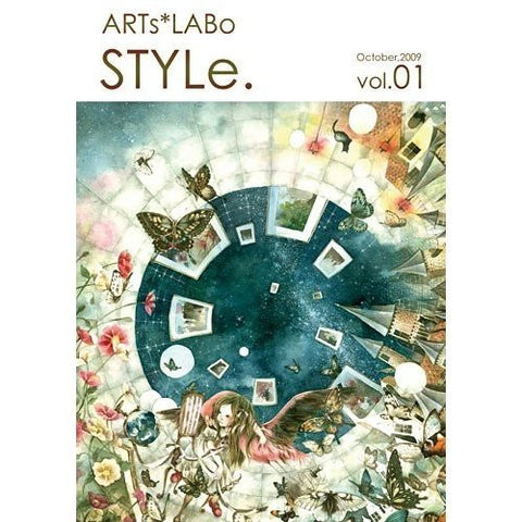 Image for Arts*Labo Style