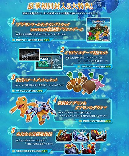 Image 10 for Digimon World: Next Order