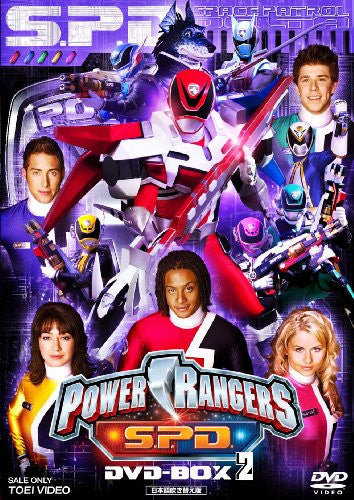 Image 1 for Power Rangers S.P.D. DVD Box 2