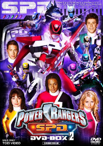 Image for Power Rangers S.P.D. DVD Box 2