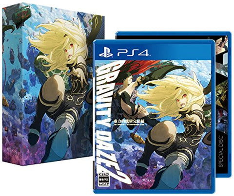 Gravity Daze 2 [First-Press Limited Edition]