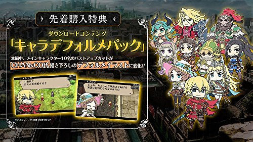 Image 5 for Radiant Historia Perfect Chronology