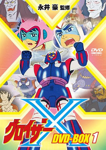 Image for Groizer X Dvd Box Vol.1