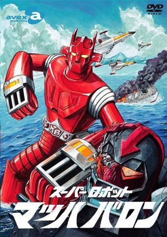 Image for Super Robot Mach Barron DVD Box
