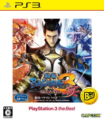 Sengoku Basara 3 Utage (Playstation3 the Best)