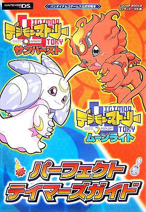 Image 1 for Digimon Story Sunburst & Moonlight Perfect Tamer's Guide Book / Ds