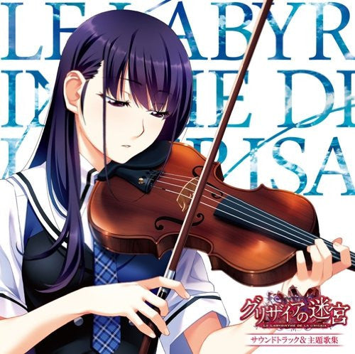 Image 1 for Le Labyrinthe de la Grisaia Soundtrack & Theme Song Collection