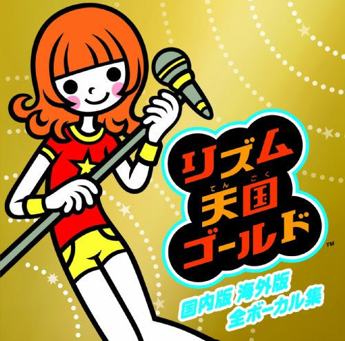Image 1 for Rhythm Tengoku Gold Domestic and Overseas Editions Complete Vocal Collection