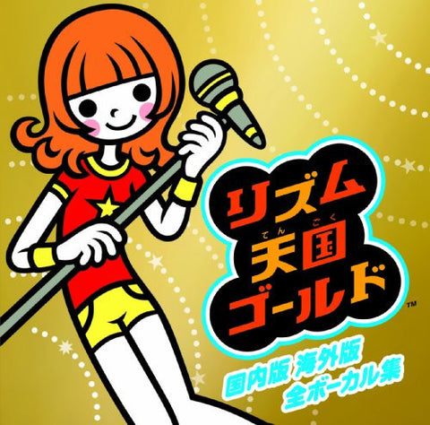 Image for Rhythm Tengoku Gold Domestic and Overseas Editions Complete Vocal Collection