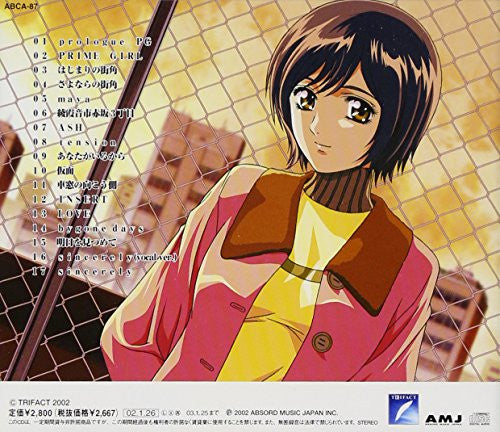 Image 2 for Prime Girl Sound Track