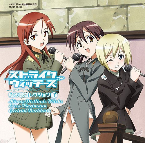 Image 1 for Strike Witches Himeuta Collection 3: Minna-Dietlinde Wilcke, Erica Hartmann & Gertrud Barkhorn