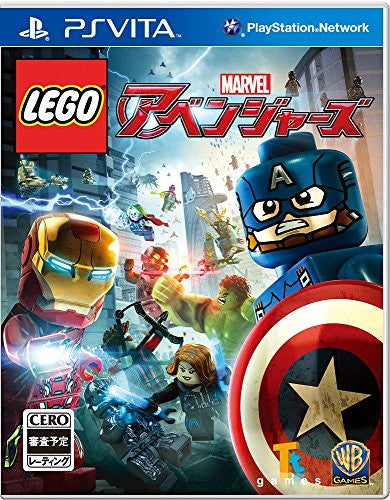 Image 1 for LEGO Marvel's Avengers