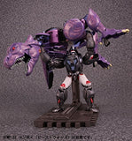 Beast Wars - Beast Megatron - The Transformers: Masterpiece MP-43 (Takara Tomy) - 4