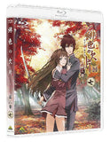 Thumbnail 3 for Hiiro No Kakera Dai Ni Sho Vol.7