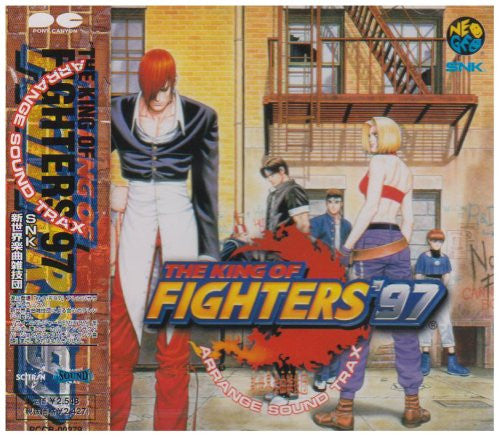 Image 1 for The King of Fighters '97 Arrange Sound Trax