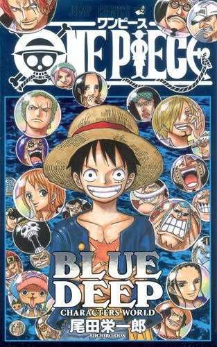 Image 1 for One Piece Blue Deep