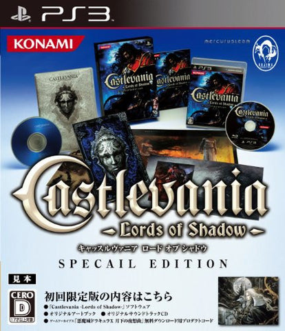 Image for Castlevania: Lords of Shadow [Special Edition]