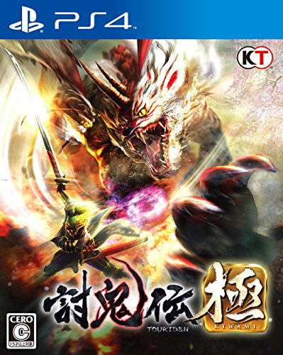 Image 1 for Toukiden Kiwami