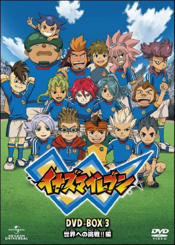 Image for Inazuma Eleven Dvd-Box 3 - Sekai He No Chosen Hen [Limited Edition]