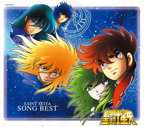 Image 1 for SAINT SEIYA SONG BEST