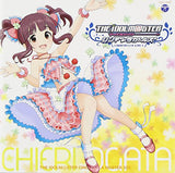 Thumbnail 1 for THE IDOLM@STER CINDERELLA MASTER 023 Chieri Ogata