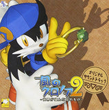 Thumbnail 1 for KLONOA2 SOUND TRACK