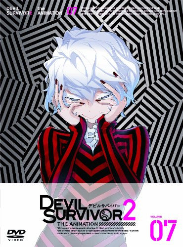Image 1 for Devil Survivor 2 Vol.07