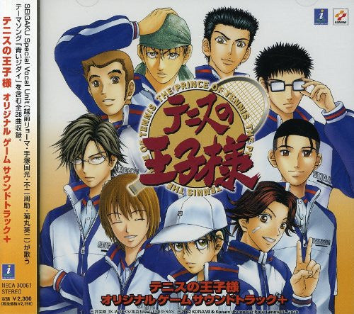 Image 1 for The Prince of Tennis Original Game Soundtrack+