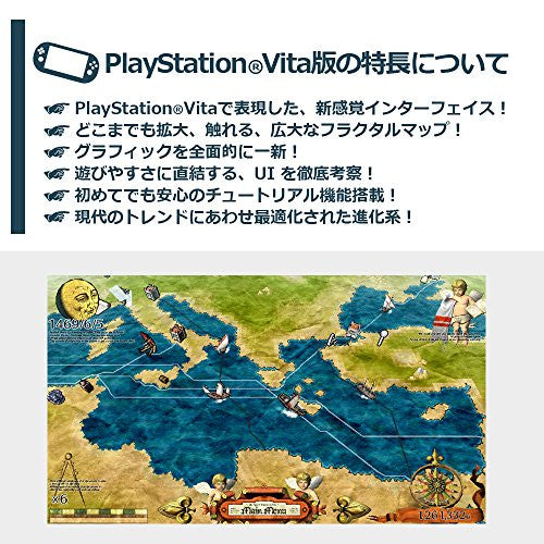 Image 2 for Neo Atlas 1469