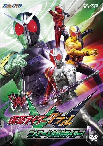 Image 1 for Hero Club Kamen Rider Double W Vol.1