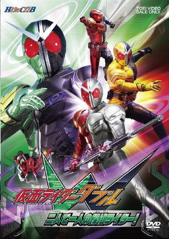 Image for Hero Club Kamen Rider Double W Vol.1