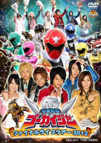 Image 1 for Kaizoku Sentai Gokaiger Final Live Tour 2012