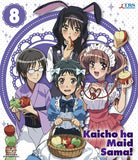 Thumbnail 1 for Maid Sama! 8