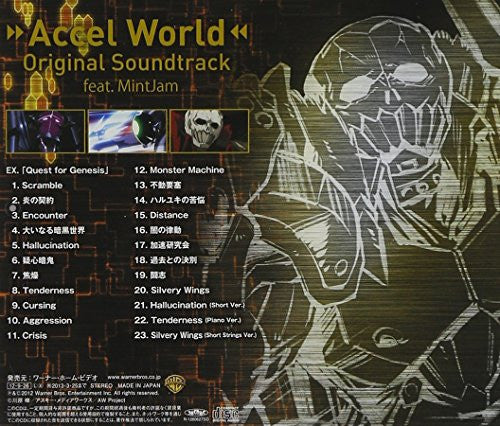 Image 2 for Accel World Original Soundtrack feat. MintJam
