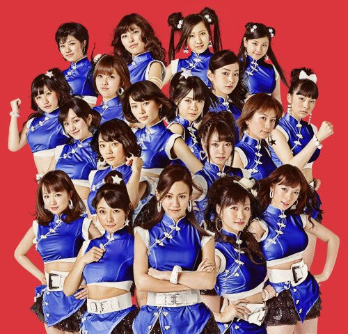 Image 2 for Don't think.Feel!!! / Idoling!!! [Limited Edition]