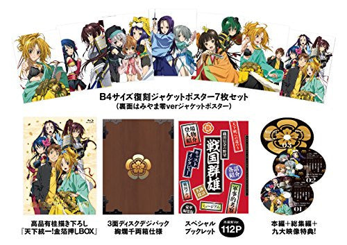 Image 3 for Oda Nobuna No Yabo Blu-ray Box
