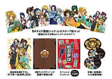 Thumbnail 3 for Oda Nobuna No Yabo Blu-ray Box