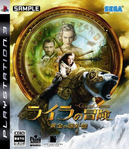Image for The Golden Compass / Lyra no Bouken: Ougon no Rashinban